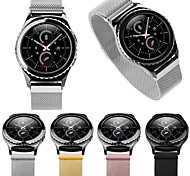 Gear S2 Classic Watch Band   Soft Woven Milanese Magnet Replacement Watch Band for Samsung Gear S2 Classic