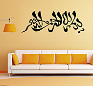 9357 Creative Muslim Culture Wall Sticker DIY Home Decoration Islam Vinyl Decal Free Shipping