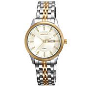 weiqin Brand Women's Watch Analog Calendar Gold Silver Stainless Steel Band Dress Watch Wrist WatchFashion Watch