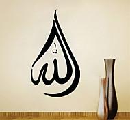9412  Islamic Wall Art House Decor Vinyl Sticker Wall Art Quran Quote Allah Arabic Muslim Lettering Art Home Mural