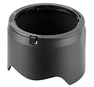 emloux® capilla de lente HB-40 para Nikon AF-s 24-70mm f / 2,8 g ed HB40