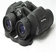 Maifeng 12 45mm mm Binoculars Handheld # 5m Central Focusing Multi-coated General use / Bird watching Normal Black