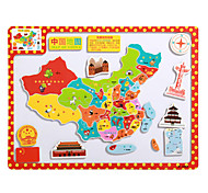 Children's Cartoon Puzzle Magnetic Wooden Tuba Puzzle Toys-The World Map