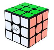 Yongjun® Smooth Cube Velocità 3*3*3 Velocità / Livello professionale Cubi Arcobaleno / Bianco / Nero ABS