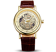 Hombre / Mujer / Pareja Reloj de Moda Cuarzo Reloj Casual PU Banda Negro / Marrón Marca-
