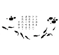 Fashion The Chinese Ancient Poetry Pattern PVC Bathroom or Bedroom or Glass Wall Sticker Home Decor