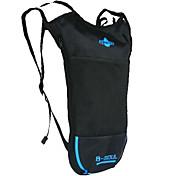 Sporttasche Rucksack Wasserdicht Tasche zum Joggen Iphone 6/IPhone 6S/IPhone 7 / Andere ähnliche Größen Phones Laufen / Radsport Oxford