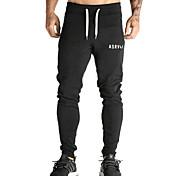 Men's Casual Pants Sportsman Fitness Jogging Pants