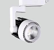HRY® 36W 2900LM Warm Cool White COB Chip LED Track Rail Light Spotlight Shop Tracking Ceiling Fixture(AC220-240V)