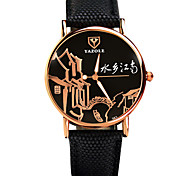 YAZOLE® Women's Quartz Casual Fashion Watch Simple Chinese Style Classical Round Dial Watch Cool Watch Unique Watch