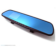 Rear View Mirror Driving Record Double Lens 1080P HD Wide Angle