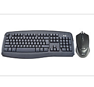 Mechanical keyboard mouse suit Cool mouse backlit game backlit keyboard suits