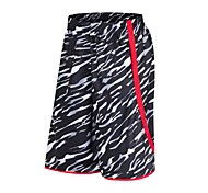 Running Shorts Men's Soft / Comfortable Polyester Exercise & Fitness / Racing / Leisure Sports / Basketball Sports High Elasticity Loose