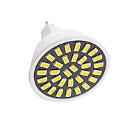 6W MR16 LED Spotlight 32 SMD 5733 500-700 lm Warm White / Cool White  AC 220V