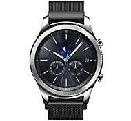 Milanese Loop Mesh Stainless Steel Metal Bracelet Strap with Unique Magnet Lock for Gear S3 Frontier and Gear S3 Classic