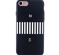 For iPhone 7 7 Plus 6s  6Plus Case Cover Zebra Crossing Pattern TPU Frame Acrylic Backplane Painting Relief