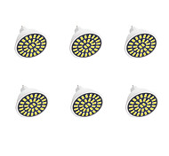 6PCS 6W MR16 Decoration Light  32LED SMD 5733 480LM-500LM  Warm White / Cool White AC110 / AC220 V