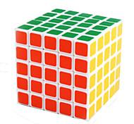 cubo di Rubik Cubo 5*5*5 Velocità Livello professionale Cubi