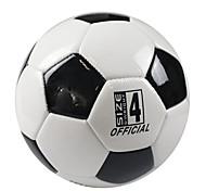 Эластичность Износоустойчивость-Soccers(Белый Черный,ТПУ)