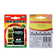 1 2 baterías alcalinas tabletas para el calentador de agua / gas estufa de gas / batería de linterna