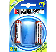 NANFU AA Nickel Metal Hydride Recharable Battery 1.2V 2400mAh 2 Pack