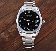 Wrist watch Quartz Alloy Band Silver White Black