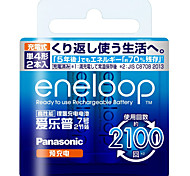 ENELOOP 4MCCA AAA Nickel Metal Hydride Battery 1.2V 750 mAh 2 Pack