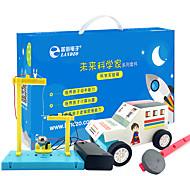 Brinquedos Para meninos Brinquedos de Descoberta Kit Faça Você Mesmo Brinquedo Educativo Brinquedos de Ciência & Descoberta Quadrangular