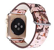 Silicone Cinturino sportivo Per Apple Orologio