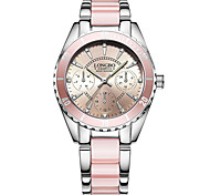 Жен. Модные часы Наручные часы Часы-браслет Уникальный творческий часы Повседневные часы Китайский Кварцевый Защита от влагиНержавеющая