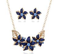 Жен. Заявление ожерелья Массивные кольца Серьги указан В виде подвески Euramerican Металлический сплав РезинаВ форме цветка