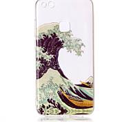 Чехол для huawei p8 lite (2017) p10 lite phone case tpu материал imd процесс волны шаблон hd флеш-телефон телефон p9 lite p8 lite