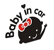 Автомобильные декоративные наклейки для ребенка в автомобиле (черный белый)