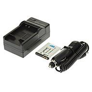 ismartdigi 800mAh Batteri + Billaddare för PENTAX P70 P80 WS80 X70 W90 H90 DB-L8 SANYO DB-L80