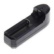 enkelt batterioplader til 26650/18650/16340/14500