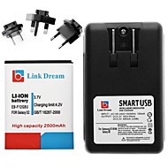 Link Dream  Cell Phone Battery+Charger+3x Adapters  for  Samsung Galaxy SII I9100 (2500 mAh)