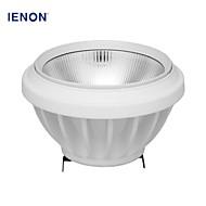 IENON® G53 15 W COB 1200-1300 LM Warm White/Natural White C Spot Lights AC 100-240 V