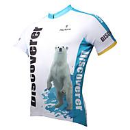 paladinsport Maglia ciclismo manica corta orso polare primavera e l'estate di stile 100% poliestere maniche corte Jersey di riciclaggio degli uomini