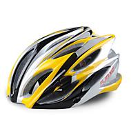 fjqxz 23 통풍구 분기 EPS + PC 노란색 일체 성형 자전거 헬멧 (58-63cm)