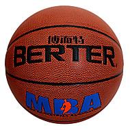 5 # 어린이와 청소년 기본 및 특별 야외 스포츠 농구