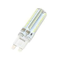 8W G9 LEDコーン型電球 T 104 SMD 3014 600-800 lm 温白色 / クールホワイト 交流220から240 V 1個