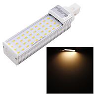 YouOKLight® G24-2pin  8W 720lm 3000K 40-SMD2835 LED Warm White LED Corn Bulb Lamp - White (85-265V)