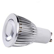 15W GU10 LEDスポットライト 1LED COB 650-900 lm 温白色 / クールホワイト AC 85-265 V 1個
