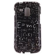 Mert Samsung Galaxy tok Minta Case Hátlap Case Szó / bölcselet TPU Samsung Trend Duos