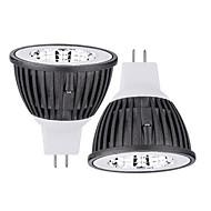 2 pcs Ding Yao 15W 1X COB 50-100LM 2800-3500/6000-6500K Warm White/Cool White MR16 Spot Lights AC 85-265V