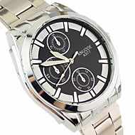 Couple's Faashion Style Silver Alloy Quartz Wrist Watch