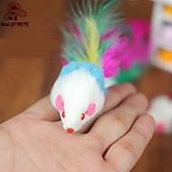 猫用おもちゃ ペット用おもちゃ ティーザー 猫じゃらし マウス 織物