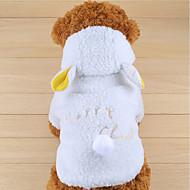 犬用品 パーカー ホワイト 犬用ウェア 冬 ゼブラプリント