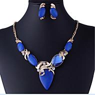 Vintage / Party / Büro-Damen-Halskette / Ohrring(Vergoldet / Legierung / Zirkonia)