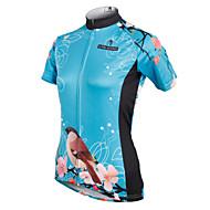 PALADIN® جورسيه الدراجة المرأة كم قصير دراجة هوائيةمتنفس / سريع جاف / الأشعة فوق البنفسجية مقاوم / ضغط / مواد خفيفة الوزن / الجيب الخلفي